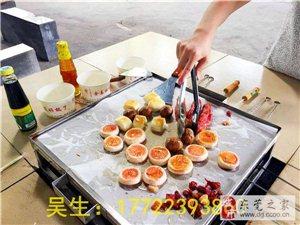 台湾附近企業團建戶外活動可以動手做飯推薦松山湖