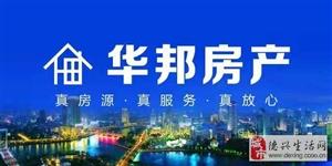 上海路附近中�b房1100元/月