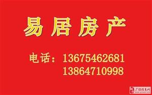锦湖东区一楼100平方家俱全年租一万一