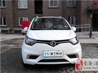 便宜出售雷丁D70油电两用电动轿车