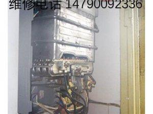 滁州美的熱水器售后維修電話