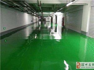 滨州生产金刚砂耐磨地面材料公司展厅展示