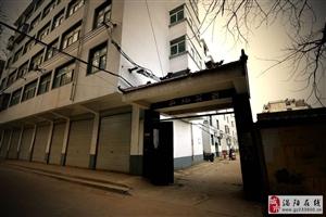 涡阳和地苑4室1厅1卫666元/月(紫光公园时代广场朱楼)