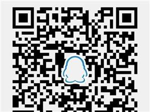 陕西商洛山阳丰和大厦业主群QQ群号:5453546