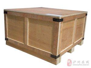 瀘州木托盤、瀘州木箱、瀘州木包裝箱、明浩木業