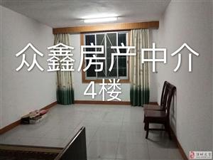 房屋出租,和平小学附近,2房1厨1卫2室0厅1卫