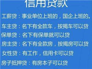 清水县个人小额贷款公司保单怎么办理贷款