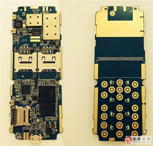 MTK6276带标准按键的WCDMA3G功能