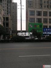天虹中环银座,桐城高档小区,周边配套齐全,交通好