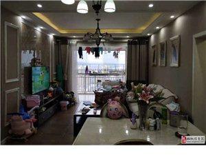 宝润国际3室2厅2卫50.8万元