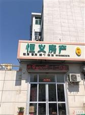 步行街附近可办公2000元/月