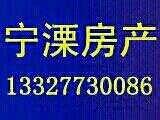杨家园78平米4/4楼中装家电齐全1000元/月