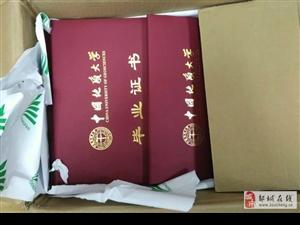 2019年济宁成人高考三月一号学籍截止时间
