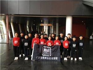 廣漢哪里學舞蹈最專業?酷睿舞蹈教育學校