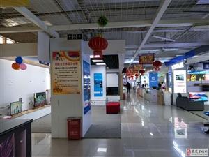 来凤国贸电器二楼1000平米场地加盟,商场位置好