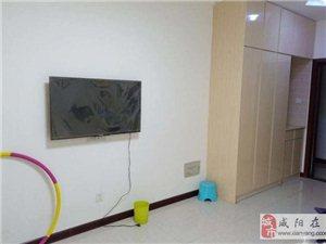 丽彩怡和润源1室1厅1卫29.5万元