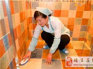 專業保潔家庭保潔鐘點工日常保潔 開荒保潔
