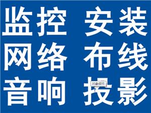 江夏藏龙岛 东湖高新佛祖岭 光谷生物城网络维护布线