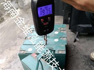 海南省内锂电池来了!
