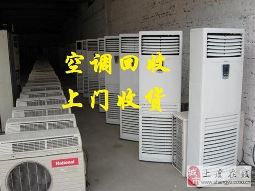 上虞市高價回收公司電腦空調辦公家具,收購批量高低床