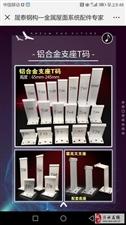 优质铝镁锰板厂家怎么选择?