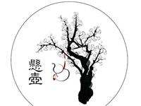 昆明杏林大观园健康产业(集团)有限公司