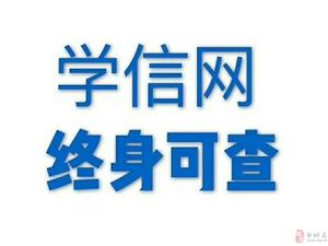 2019济宁成人高考小学初中高中中专都可以报考大专