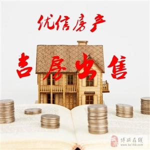 04184天元上东城3室2厅2卫90万元
