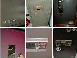 修水縣24小時開鎖公司電話-急換鎖配汽車鑰匙