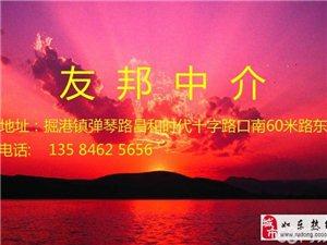 碧霞小区大独院汽车进院子7室3厅3700元/月