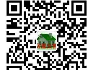 仁和苑3室2厅1卫1500元/月