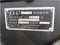 自用东方红MG804轮式拖拉机