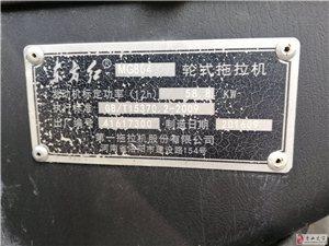 鑷敤涓滄柟绾G804杞紡鎷栨媺鏈�