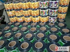 沂水早餐外卖奶茶封口膜供应