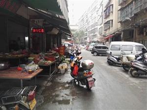 龙湖菜市场店面出售