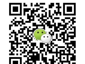 鄭州新密股票配資資金安全的配資公司河南碩瑞魏先生