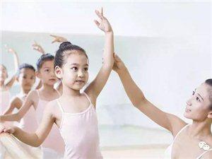 学习舞蹈,从春暖花开开始!从翰林童开始!