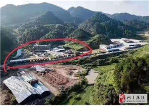 麻江有一塊地皮15333平急需割愛轉讓,近期縣國土局將掛牌