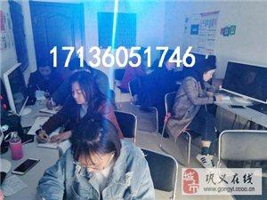 鞏義東區精英電腦基礎辦公短期速成培訓班隨到隨學