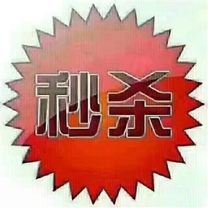 阳光城121平精装仅售205万高层