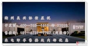 『湖州�桥d�f信星��〗――『官方�W站〗『�g迎您!!〗