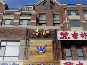 鹤城壹號正南门商铺阳光休广场对面5000元/月