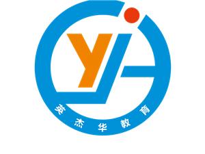 北京市安监局电工、焊工、培训保过