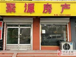 F6014渤海锦绣城4室2厅2卫210万元