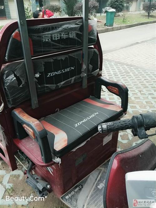 9成新宗申電動三輪車出售