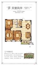 建筑面积约115平方