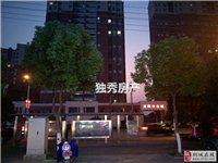 龙腾中央城3室2厅1卫65万元