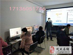 鞏義計算機操作培訓/鞏義東區精英電腦學校一對一