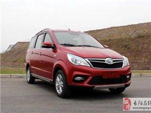 长阳郑先生出售北汽幻速h2e车辆一台