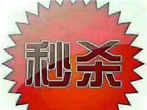 龙凤都城三期毛坯85平仅售58万